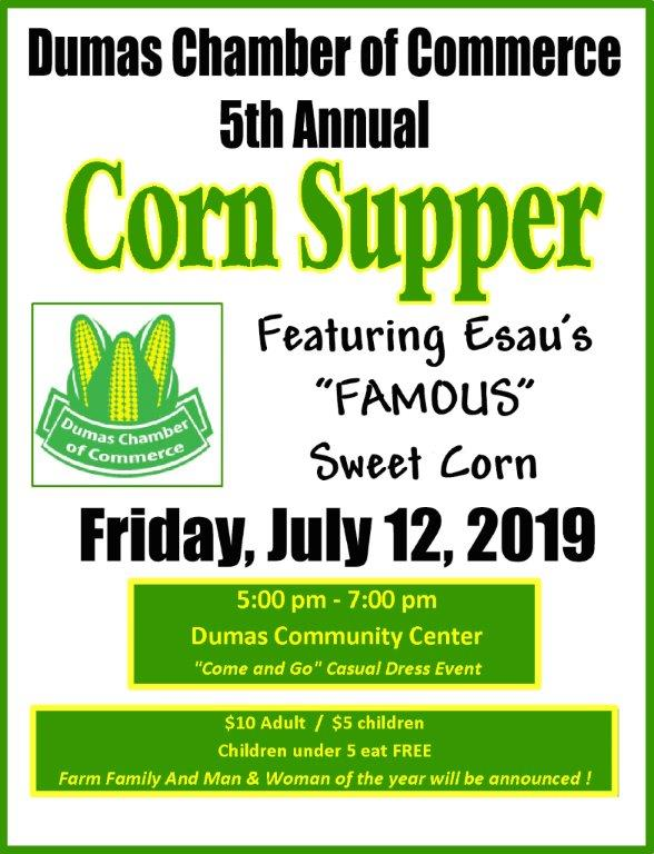 Dumas Chamber of Commerce 5th Annual Corn Supper